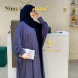 Grey Mina multicored abaya
